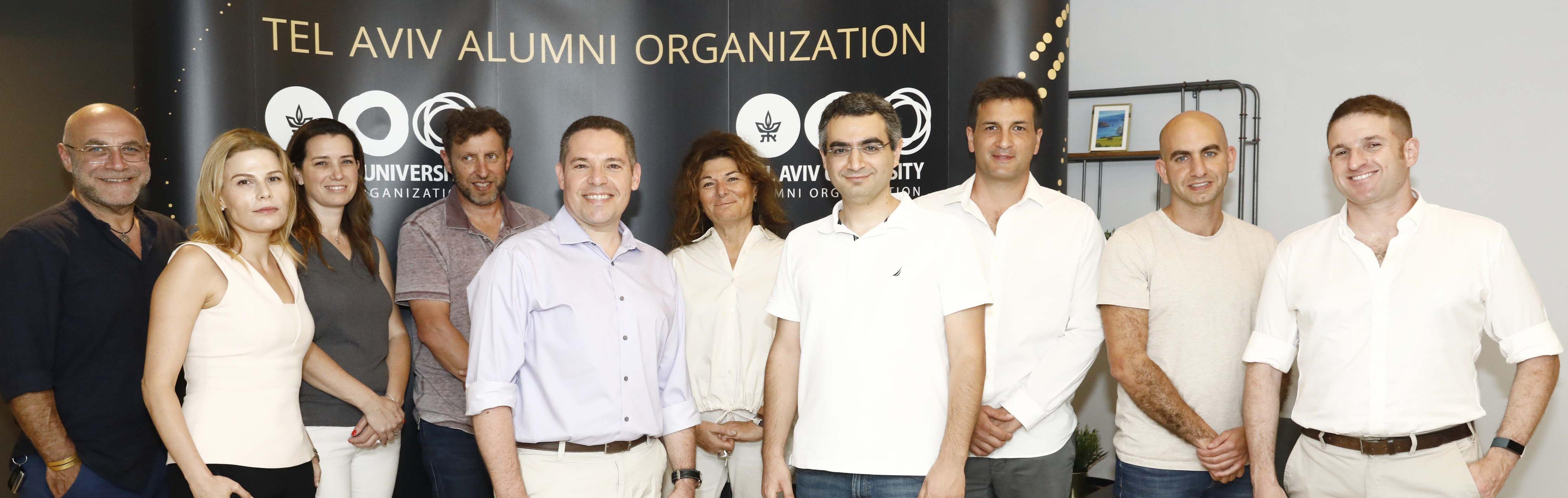 What is the connection between Dvir Bendek, Udi Danino and Karen Schwok? They were all chosen to serve as members of the new Tel Aviv University Alumni Organization Advisory Committee.
