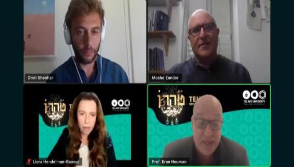 "The people behind the hit series ""Tehran"" – On s Zoom meeting with TAU Alumni from all over the world"