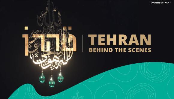 Tehran: Behind the Scenes